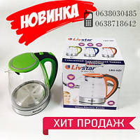 Электрочайник Livstar LSU-1121 стеклянный с яркой диодной подсветкой
