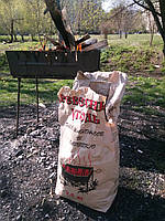 Мешки бумажные древесный уголь 2,5 кг