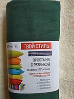 """Простынь на резинке темно зеленая ранфорс """"Тиротекс"""", фото 1"""