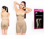 Утягивающие белье Control Bodysuit (комбидресс), фото 2