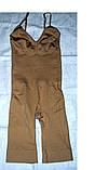 Утягивающие белье Control Bodysuit (комбидресс), фото 3
