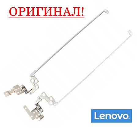 Оригинальные петли для ноутбука LENOVO IdeaPad 100-15IBY (AM1ER000100, AM1ER000200) - пара, фото 2
