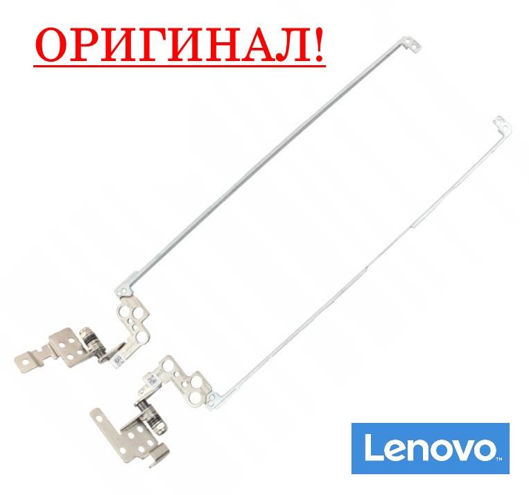 Оригинальные петли для ноутбука LENOVO IdeaPad B50-10 (AM1ER000100, AM1ER000200) - пара