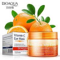 Патчи под глаза Bioaqua с витамином С и экстрактом апельсина