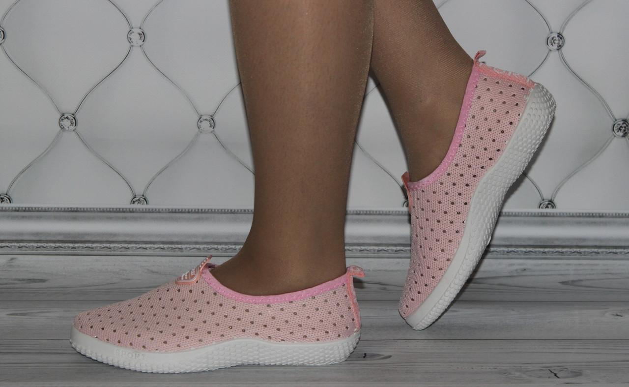 Женские летние кроссовки в сеточку розового цвета