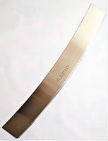 Накладка на задний бампер для Шкода Рапид Skoda Rapid для защиты и красоты SkodaMag