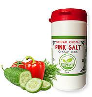 Соль розовая гималайская мелкая