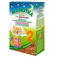 Молочная сухая смесь Малютка Premium 2 с гречневой мукой с 6 месяцев 300г Хорол Украина 1062062