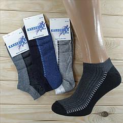 Турецкие носки с сеткой мужские короткие Kardesler Sport Colllection хлопок 40-46р  НМД-0510205