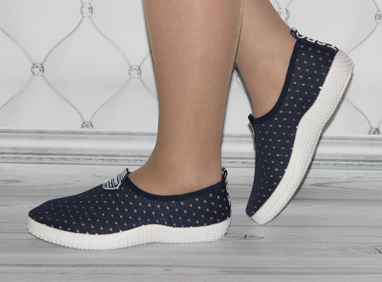 Женские летние кроссовки в сеточку синего цвета