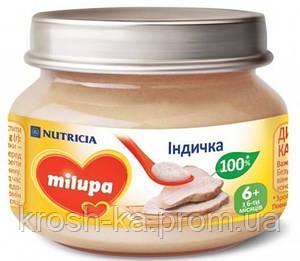 Пюре детское мясное индейка 6м+ 80г Milupa Nutricia 122316