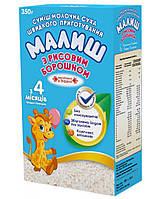Молочная сухая смесь Малыш с рисовой мукой 4+ мес 350г Хорол Украина