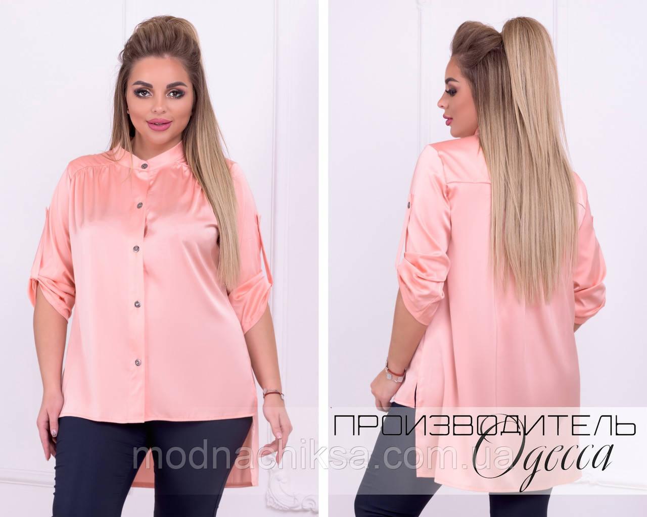 Блуза шелковая на пуговицах