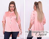 Блуза шелковая на пуговицах, фото 1