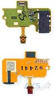 Шлейф для Nokia N97 с разьемом гарнитуры и кнопкой включения Original