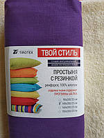 """Простынь на резинке фиолетовая ранфорс """"Тиротекс"""", фото 1"""