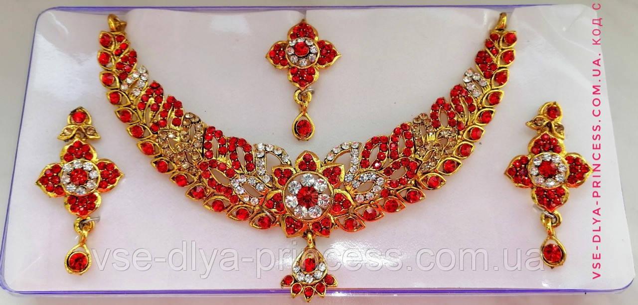 Индийский комплект колье, тика, серьги к сари под золото с красными камнями
