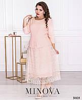 Элегантное платье с пышной фактурной юбкой (размеры 58-60)