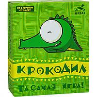 Настольная игра Arial Крокодил 911197