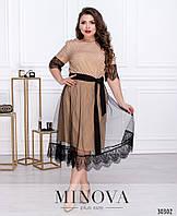 Платье в горошек со съемной фатиновой юбкой (размеры 52-60)