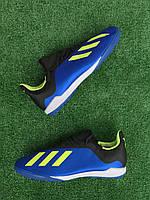 Сороконожки Adidas X 18.3/ многошиповки/футбольная обувь адидас