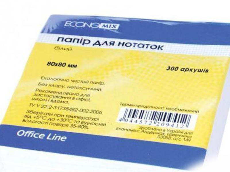 Папір для записів E27992 300л Economix