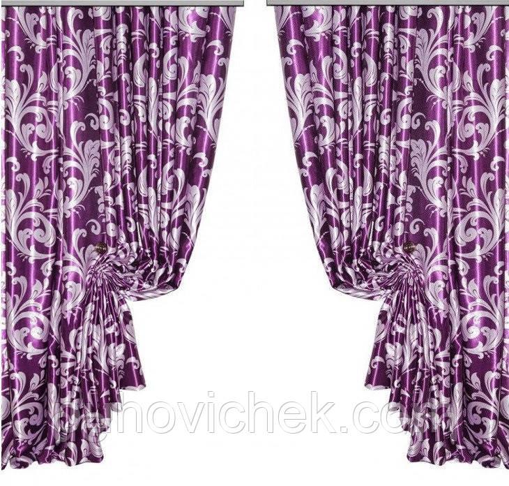 Красивый комплект штор интернет магазин фиолетовые