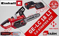 Аккумуляторная цепная пила Einhell GE-LC 18 Li Kit  Power X-Change (Электропила Германия)