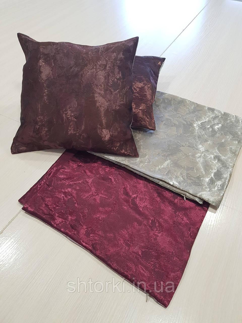 Комплект подушек  с цветами , 2шт 40х40