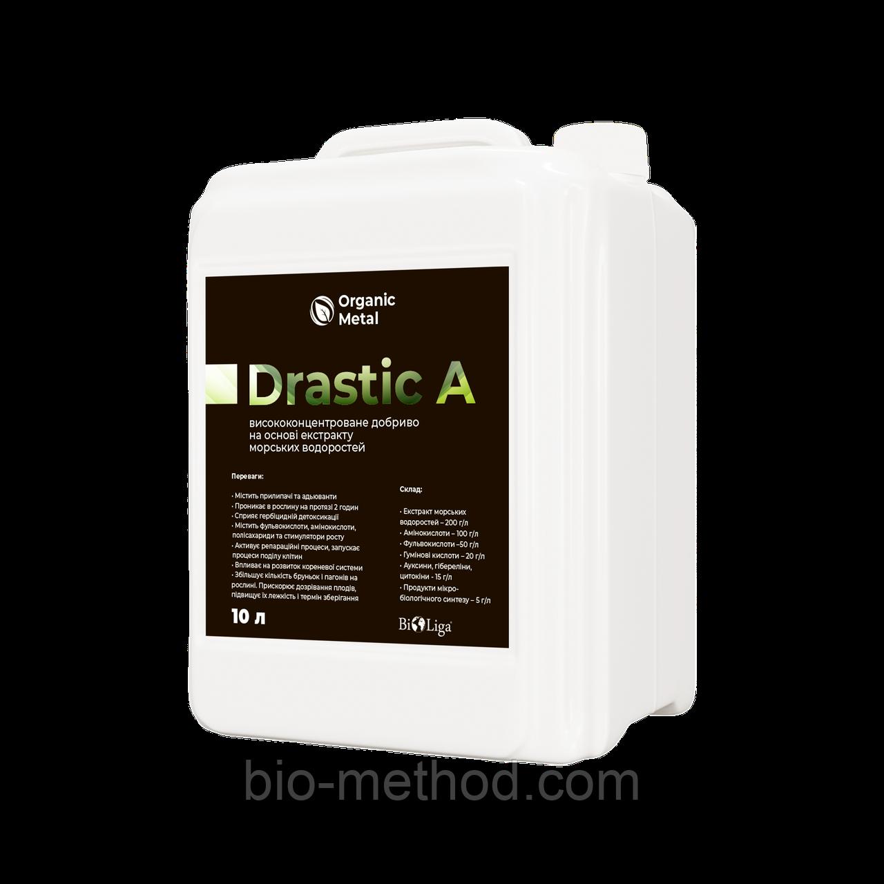 """Амино-Хелатный комплекс """"DRASTIC A"""" 10л (быстрая реанимация растений)"""