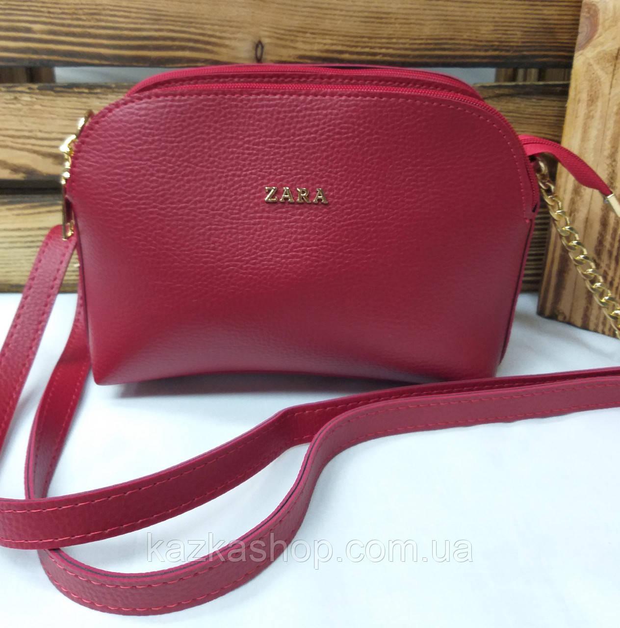 Женский клатч на три отдела, в стиле Zara (реплика) материал эко-кожа регулируемый ремень