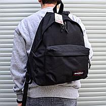 Рюкзак в стиле Eastpak черный, фото 2
