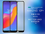 Nillkin Huawei Y6 2019/Y6 Pro 2019/Honor Play 8A CP+ Glass Screen Protector Black Защитное Стекло, фото 2