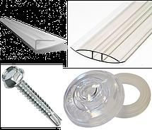 Профили и комплектующие для поликарбоната