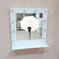 Зеркало визажиста 80×80 см.