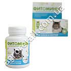 Фитомины для зубів і кісток кішок 50 г, фото 2