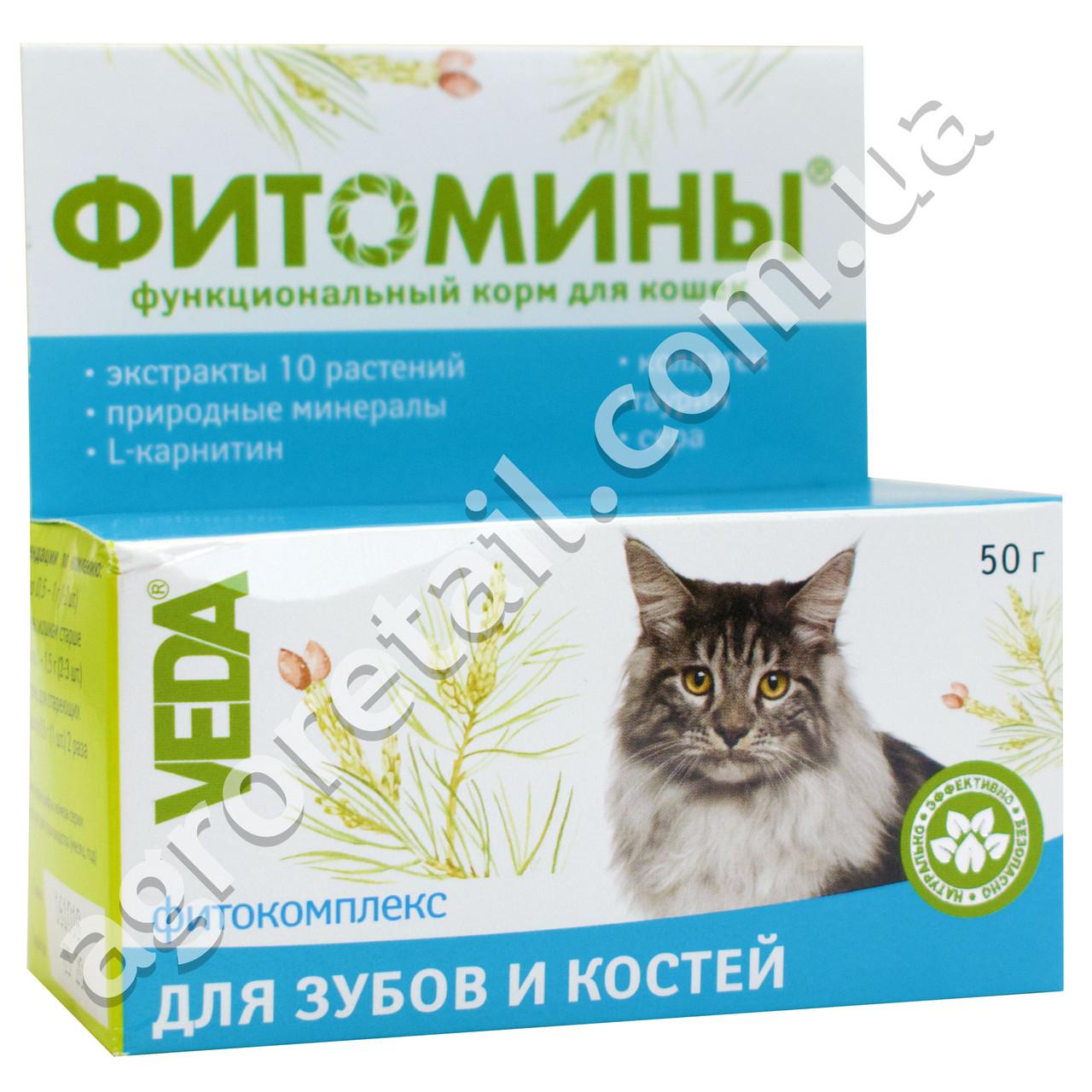 Фитомины для зубів і кісток кішок 50 г