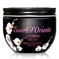 Tesori d´Oriente Крем для тела китайская орхидея