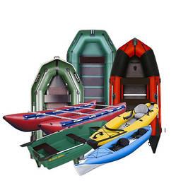 Лодки, байдарки, катамараны