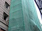 Сетка затеняющая 60% ширина 6м, фото 6
