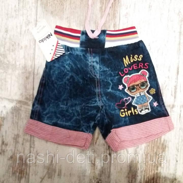 Джинсовые шорты для девочек. размер 1-5 лет.