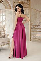 Вечернее платье макси юбка расклешенная без рукав цвет фуксия, фото 2