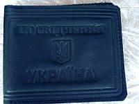 Обложка на удостоверение кожа