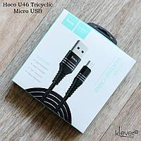 Оригинальный кабель синхронизации и зарядки Hoco U46 Tricyclic Micro USB  (1м, 2А, черный), фото 1