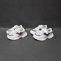 Дитячі кросівки на дівчинку в паетках маленькі розміри
