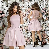 3945d99c74e72 Модные женские платья в Украине. Сравнить цены, купить ...