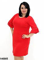 """Платье красное с рукавами ,расшитыми """"жемчугом""""50,52,54,56"""