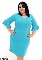 """Платье голубое с рукавами ,расшитыми """"жемчугом""""50,52,54,56"""