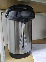 Відремонтували термопотLivestar LSU-4147