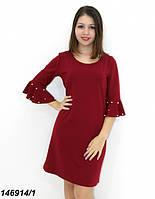 """Платье бордовое с рукавами ,расшитыми """"жемчугом""""44,46,48"""